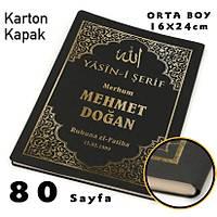 isim baskýlý Yasin kitabý Karton Kapak ORTA BOY 16x24 cm 80 sf.