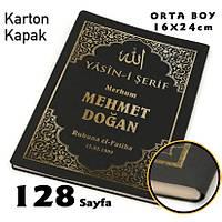 isim baskýlý Yasin kitabý Karton Kapak ORTA BOY 16x24 cm 128 sf.50 ad