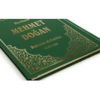 isim Baskılı Yasin kitabı suni deri Ciltli Orta Boy 17X25 cm 100 ad.