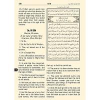 Ýngilizce Kuran/ The Glorious Qur'an