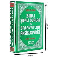 Sýrlý Þifalý Dualar ve Salavatlar Ansiklopedisi Dua 204