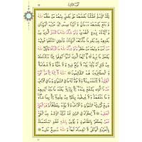 Büyük Cami Boy Renkli Kur an ý Kerim 27x41 cm
