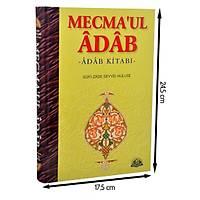 Mecma'ul Adab /Adab Kitabý,Sufi-Zade Seyyid Hulusi