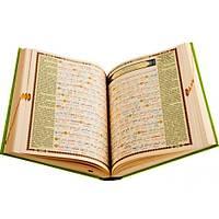 Kur'an-ý Kerim ve Satýr Arasý Kelime Meali Orta boy