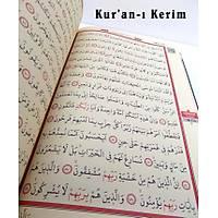 Hediye Kuran seti Özel Suni Deri ciltli
