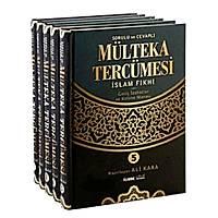 Mülteka Tercümesi Sorulu ve Cevaplý 5 Ciltlik Takým Ali Kara