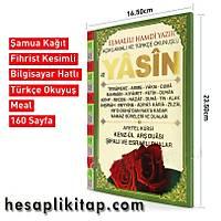 41 Yasini Þerif Elmalý Hamdi Yazýr Türkçe okunuþlu ORTA BOY 16X24 cm 160 sayfa