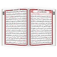 Ýsme özel Yasin kitabý Orta Boy 16x24cm 80 sayfa