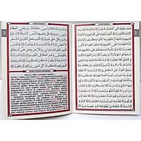 Çanta Boy Yasin-i Þerif Kitabý isimli 64 sayfa 12x16 cm Mevlüt Hediyesi