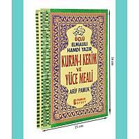 Kur an-ý Kerim ve Yüce Meali Türkçe okunuþlu-Üçlü- Cami boy