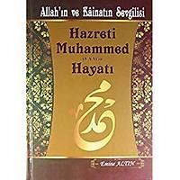 Allah'ýn ve Kainatýn Sevgilisi Hazreti Muhammed (s.a.v)'in Hayatý,Emine Altýn