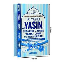 Mini Yasin Kitabý Mavi Tül Tesbih 6x10 cm