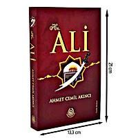 Hz Ali  Ahmet Cemil Akýncý