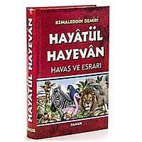 Hayatül Hayevan-Havas ve Esrarý-Dua 048