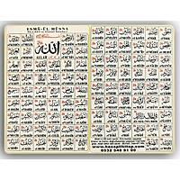 Kadife Yasin Kitabý isim Yazýlý  128 sayfa