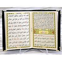 Kadife Yasin Kitabý 80 sayfa 10x14 cm