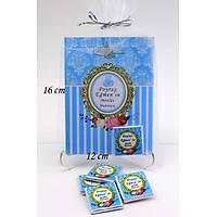 Çanta Boy Mavi Yasin Kitabý Tül isimli Çikolata