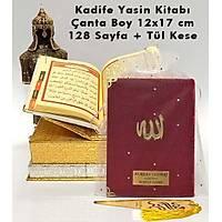 Kadife Kaplý Yasin kitabý BORDO Kapak Tül Keseli Allah Lafýzlý, isim Baskýlý