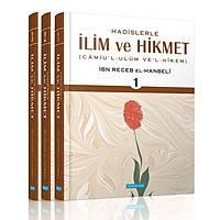 Hadislerle Ýlim ve Hikmet Ýmam Ýbni Recep el-Hanbeli1-2-3 (Takým / Set)