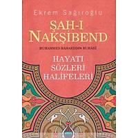 Şah-ı Nakşibend,Muhammed Bahaeddin Buharı