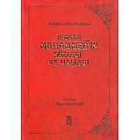 Hazreti Muhammed'in Sözleri ve Halleri,Ömer S.