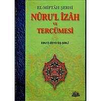 El-Miftah Þerhi Nuru'l Ýzah ve Tercümesi,Hasan Bin Ammar Þurunbulalý