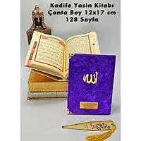 Kadife Kaplý Yasin kitabý MOR Kapak Allah Lafýzlý, isim Baskýlý