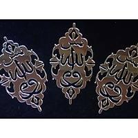 Allah Lafsý Büyük Yasin Yazýlý Aynalý Pleksi Sarý 1,2mm 5,5cm x 10cm