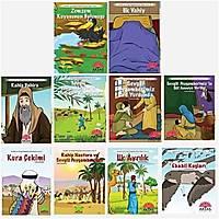 Çocuklar Ýçin Sevgili Peygamberimizin Hayatý Serisi 10 Kitap  Mekke Dönemi
