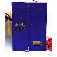 Büyük Boy Kapaklý Kapsamlý Kadife Yasin kitabý 192 sayfa 17x25 cm
