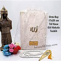 Büyük Boy Kadife Yasin Kitabý set isim plakalý Orta Boy 17x25 cm 192 sayfa