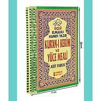 Kur an-ý Kerim ve Yüce Meali Türkçe okunuþlu-Üçlü- Rahle boy