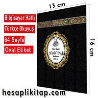 Yasin Kitabý Kabe kapaklý 64 sayfa 12x16cm Kabeli Þeker Kutusu