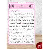Kabeli Kapak Orta boy Yasin Kitabý 16x20 cm 80 sayfa
