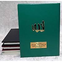 Özel Cilt iri yazýlý Yasin Kitabý Çanta Boy 13x17cm 128 sayfa