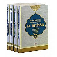 El-Ýhtiyar Tercümesi (4 Cilt Takým)