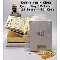 Kadife Kaplý Yasin kitabý KREM Kapak Allah Lafýzlý, isim Baskýlý