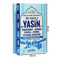 Mini Yasin Kitabý Mavi Kapak 6x10cm 128 sayfa