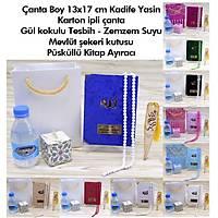 Kadife Yasin kitabý ipli çantalý SET isimli, 99 lu Tesbihli, Zemzem Suyu