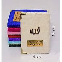 Kadife Kaplý Mini cep  Yasin Kitabý isim Yazýlý  6x10 cm128 sayfa