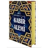 Kabir AlemiÝmam Suyuti