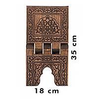 Mini Boy Selçuklu Yakma Desenli Ahþap Rahle 18x35 cm