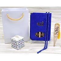 Kadife Yasin kitabı ipli çantalı SET Pleksi isimli, Gül kokulu Tesbihli