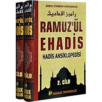 Ramuz'ül Ehadis Hadis Ansiklopedisi Ahmed Ziyaüddin Gümüþhanevi