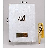 Büyük Boy Kadife Yasin Kitabı isimli Orta Boy 17x25 cm