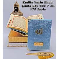 Kadife Kaplý Yasin kitabý MAVÝ Kapak Allah Lafýzlý, isim Baskýlý