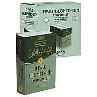Ýhyau Ulumiddin Tercümesi imam Gazali 4 Cilt