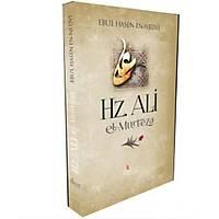Hz Ali El Murteza,Ebu'l Hasen Ali En Nedvi