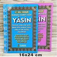 41 Sırlı sureler Yasini Kitabı Türkçe Okunuşlu Mealli Orta boy