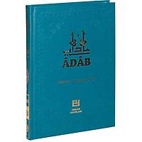Adab,Muhammed bin Abdullah el-Hani